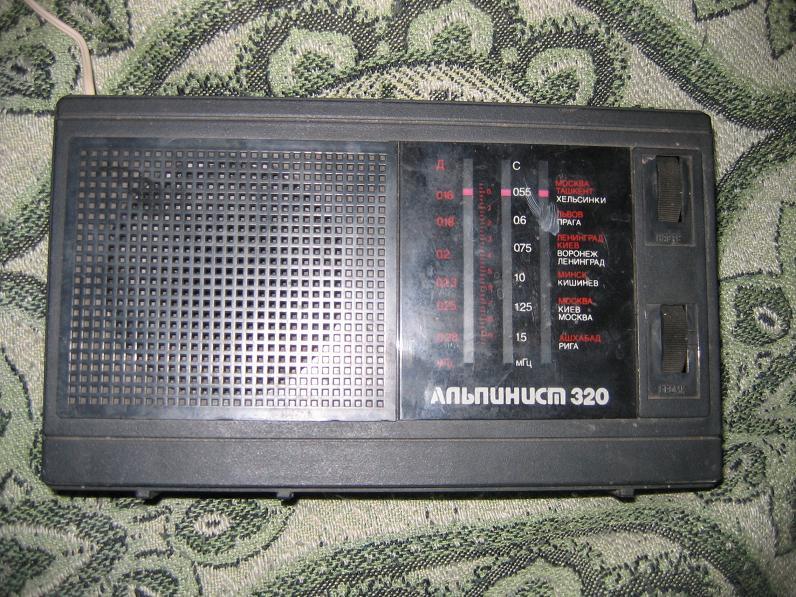 Хостинг от. uCoz.  Портативный радиоприёмник.
