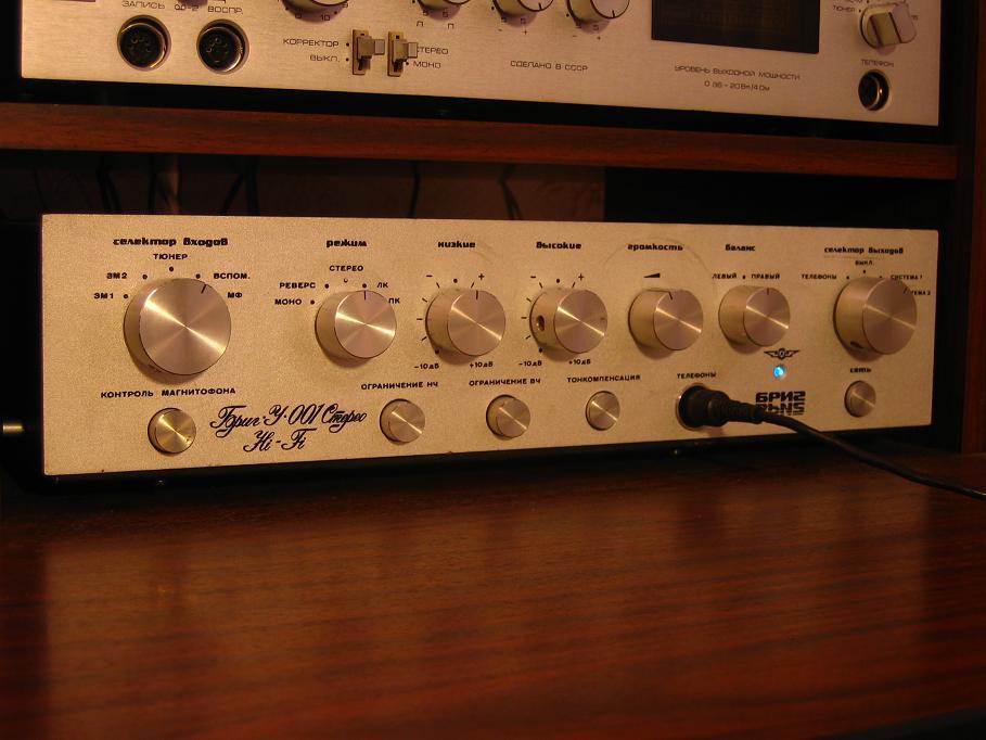 Усилитель предназначен для коммутации, усиления и регулирования низкочастотных сигналов магнитного звукоснимателя...